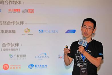 驭势科技张丹:无人驾驶发展轨迹及AI应用