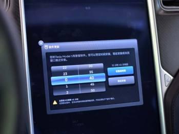 特斯拉正式推出车载系统7.0版本,关于「自动驾驶」的升级终于来了