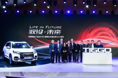 奇瑞发布全新SUV—瑞虎8,2018年北京车展上市