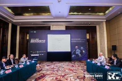 第三屆國際電池安全研討會:電動汽車需要更安全的高比能動力電池