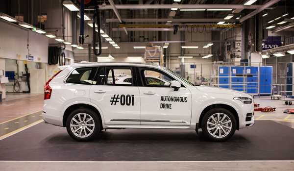 07-2017年全球首个大规模自动驾驶公众路试项目Drive-Me将在瑞典正式运行.jpg