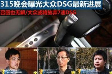 华尔街日报报道称,外国汽车厂商成中国媒体攻击目标