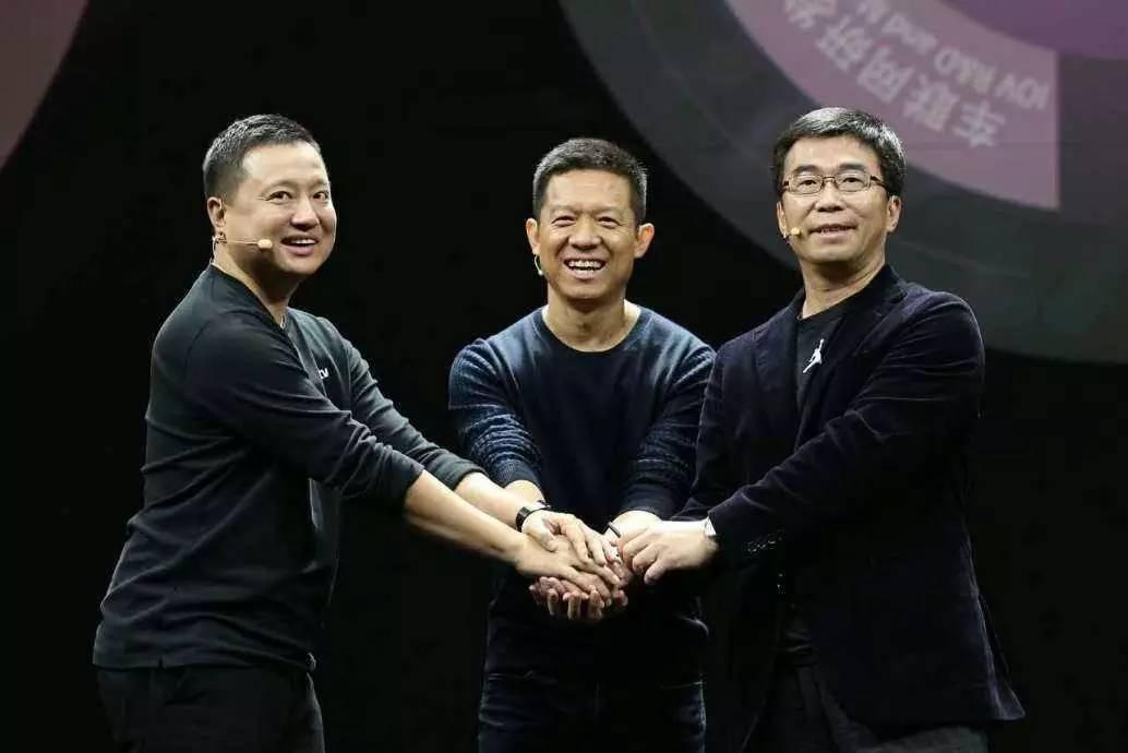 周航、贾跃亭、丁磊,曾经亲密的合作伙伴,现在只存在旧照片中