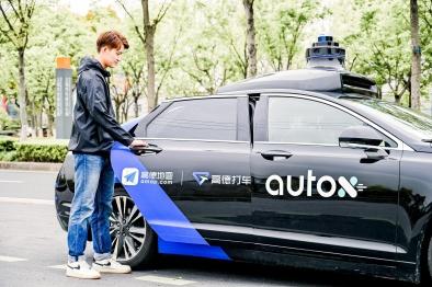 你会叫一辆免费的无人驾驶出租车吗?