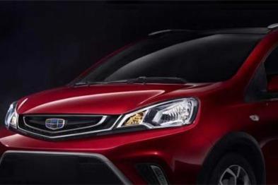 定位入门级小型SUV 吉利V01预告图发布