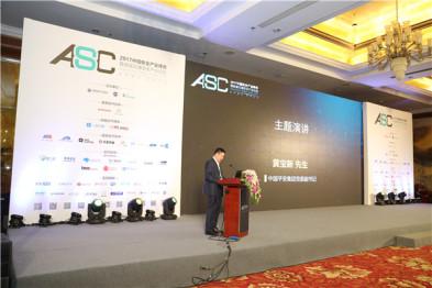 黄宝新:保险行业快速发展,是产业环境裂变的必然结果