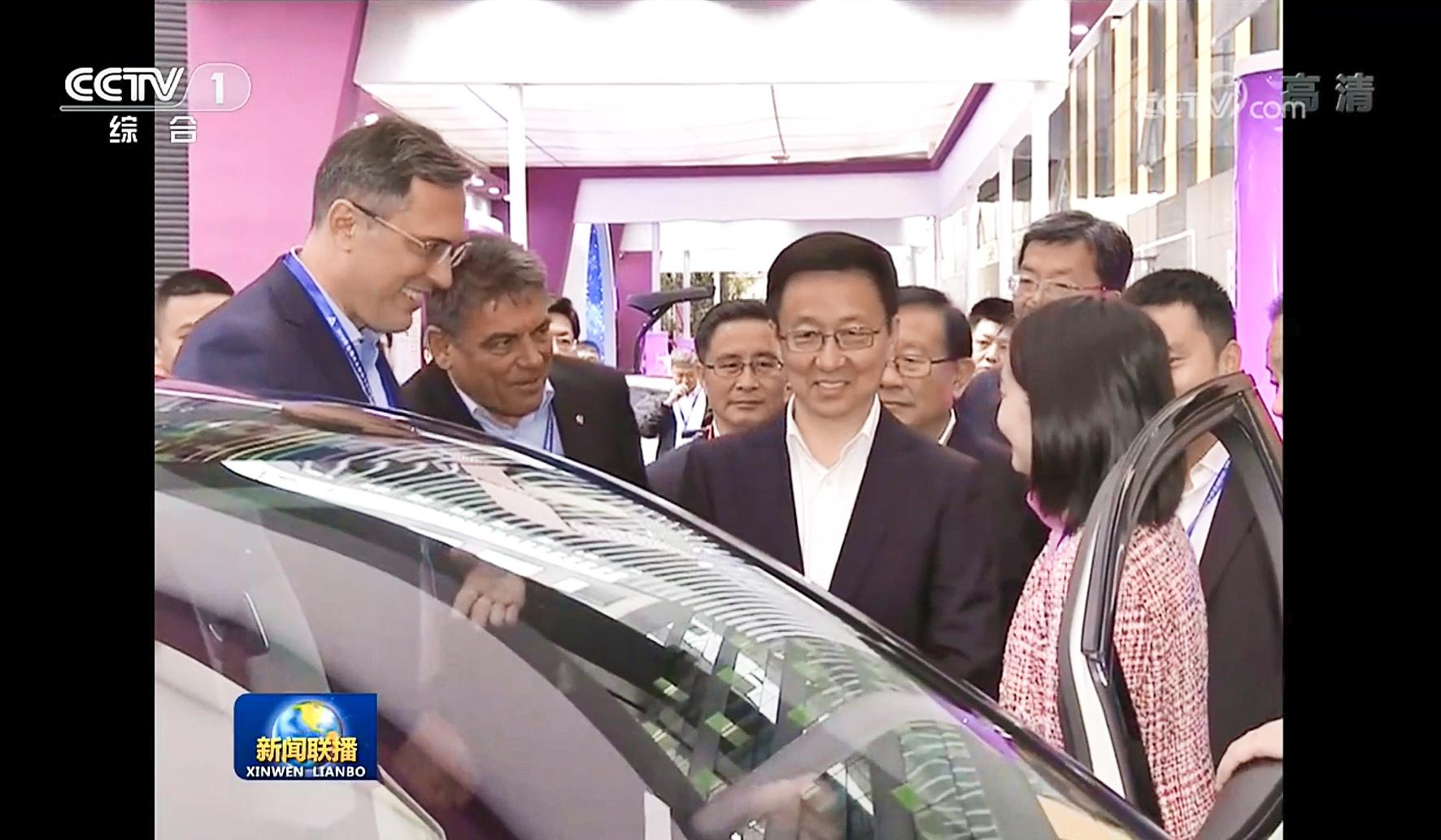 左起:戴雷、毕福康、国务院副总理韩正
