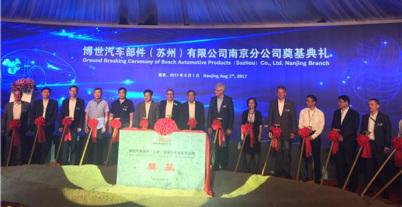 博世投7.7亿建立亚太首个iBooster生产基地