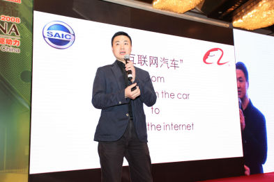 上汽集团郝飞:互联网汽车,从Internet in Car到Car on Internet