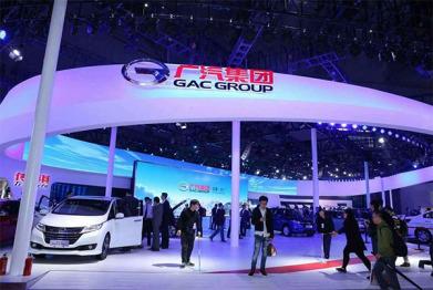 广汽集团计划进军电动车电池生产领域