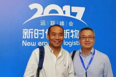 前腾讯副总裁马喆人出任G7总裁,加速智慧物联网创新