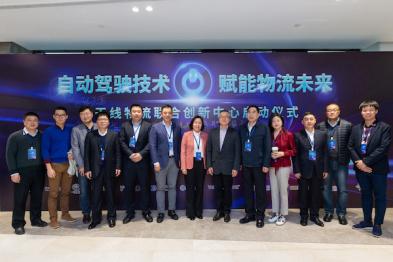 嬴彻科技与上海汽车城组了个局,要加速商用车自动驾驶落地