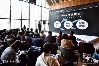 高调的设计低调的豪华,亚洲龙品鉴会北京站落幕