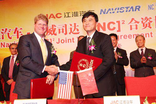 2012年,纳威司达与江淮汽车建立合资公司
