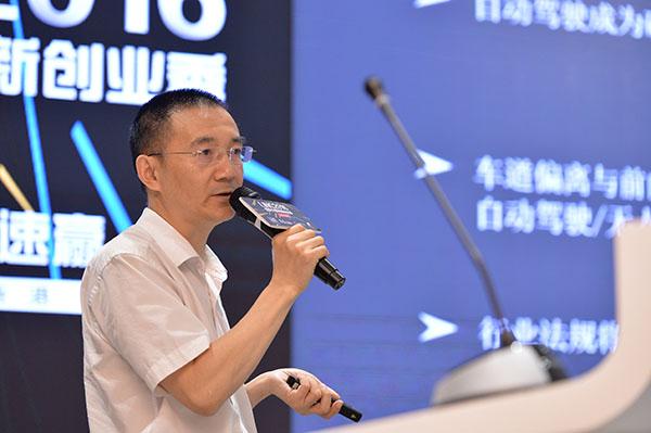 南京创来科技有限公司CEO陈茂