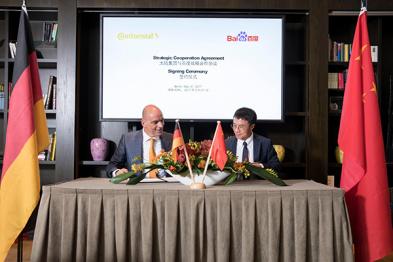 百度与大陆集团签署战略合作协议,联合开发自动驾驶及智能网联汽车