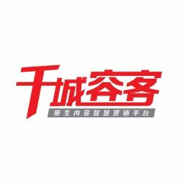 中国媒介首座核反应堆诞生,为内容营销插上智慧翅膀