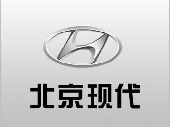 北京现代汽车金融注册资本金增至40亿元