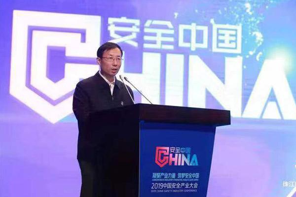 工信部党组成员、副部长王志军