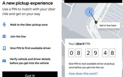 Uber推出PIN功能 减少司机等待时间