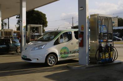 日产联手10家企业共建氢燃料加注站
