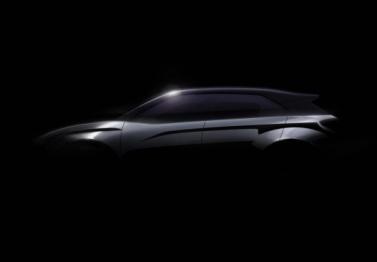 合众汽车北京设计中心将揭幕,量产车曝光