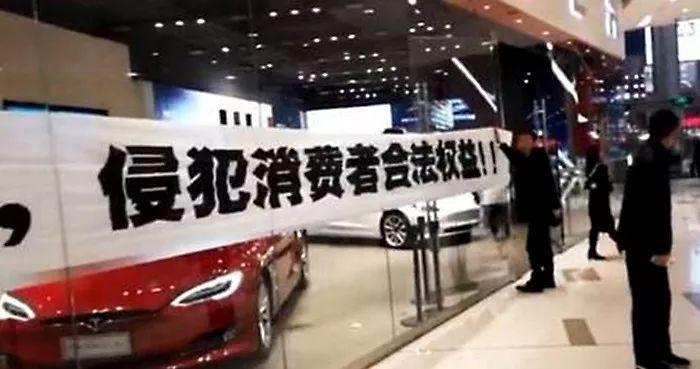 因大规模降价,特斯拉遭遇车主维权(图片来自网络)