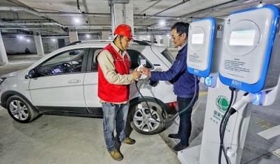 德媒关注中国投千亿元发展充电桩:数量已远超欧美