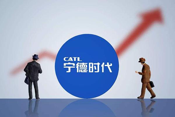 宁德时代Q1预计净利润9.92亿元 同比增长140%