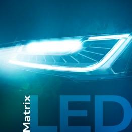车头大灯的LED技术革命,爱矩阵更爱激光!