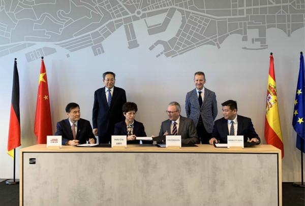 江淮汽车、合肥市政府、大众汽车中国和逸驾智能共同打造智慧城市