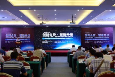 智能汽车正当时,我们在武汉组了一场政商产学研的局