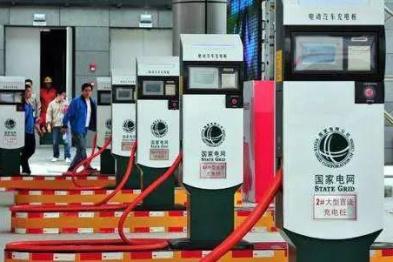 中国建成全球最大智慧充电网络平台