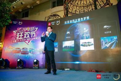 1小时狂销493台!比亚迪电动狂欢节持续引领北京新能源市场