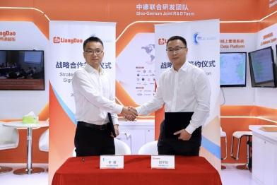 上海智能网联汽车创新中心与亮道智能签署战略合作