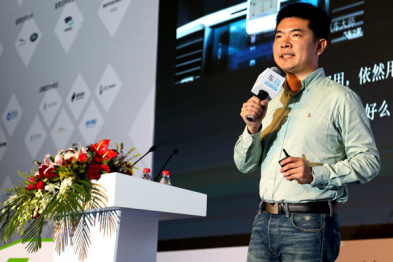 LINC2016汽车交通创业大赛--极豆科技CEO汪奕菲