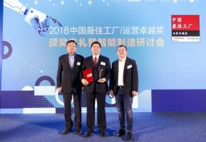 许健、北京汽车集团越野车有限公司副总经理王鲁男、贾可