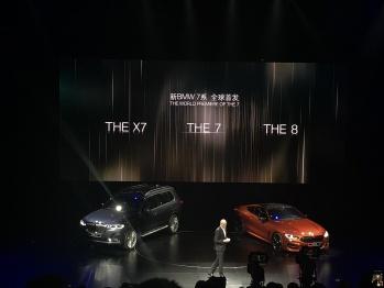 宝马新7系全球首发,2019年将在中国发布21款新车