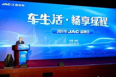 增程保价 江淮新能源第八代技术、第三代产品重磅发布