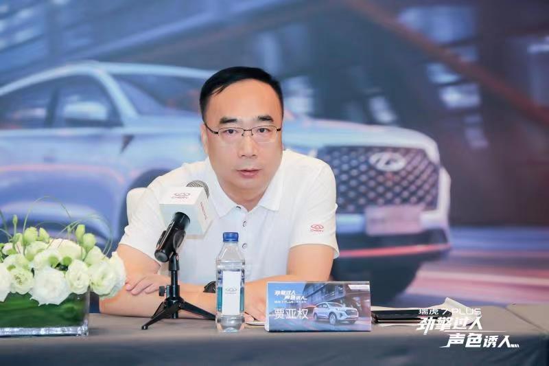 奇瑞汽车股份有限公司副总经理、奇瑞汽车营销公司总经理贾亚权
