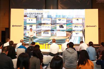 大陸集團正在申請上海自動駕駛路測牌照