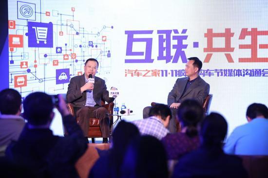 汽车之家董事长兼CEO陆敏(左)、汽车之家总裁康雁(右)