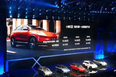 小鹏汽车G3补贴后售13.58-16.58万,全系共3款车型