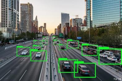 新版智能汽车创新发展战略简要导读
