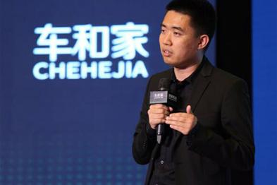 长安汽车发布公告:独立董事李想辞职