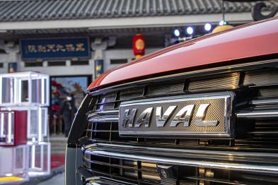 弄潮儿的座驾,哈弗H6国潮版起售价9.89万