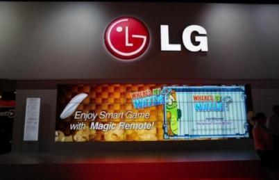 布局车联网LG拟78.4亿收购车用照明公司
