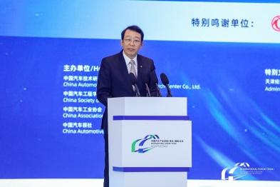 2021泰达论坛|冯兴亚:绿色引领高质量发展、安全护航新智能征程
