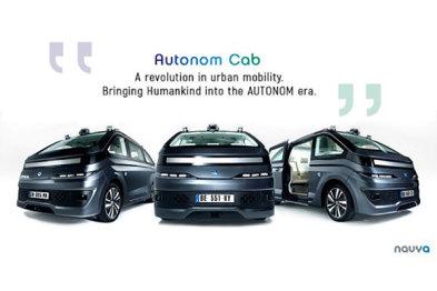 法国公司推出自动驾驶出租车,称已通过测试、可量产交付