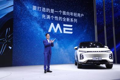 2021上海车展丨荣威发布全新ME系列,跨界SUV荣威鲸全球首秀